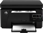 HP LaserJet MFP M125nw