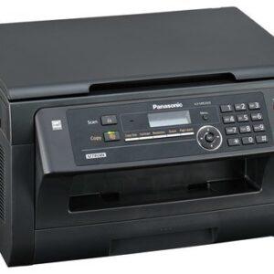 Panasonic KX-MB2000/2020